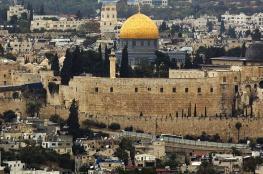 """""""اليونسكو"""" تعتمد قرارين هامين حول القدس  والخليل"""