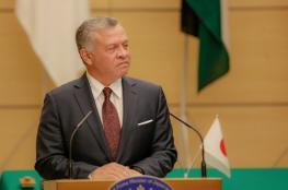 العاهل الاردني : لا بديل عن حل الدولتين