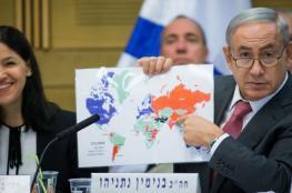 هكذا يخدع نتنياهو الاسرائيليين ..صحيفة عبرية تكشف المستور