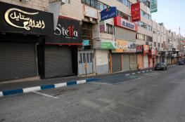 الاجهزة الامنية تغلق 65 محل تجاري مخالف في الخليل