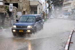 حالة الطقس : انخفاض على درجات الحرارة وأمطار على معظم المناطق