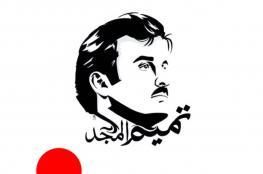 """""""تميم المجد"""".. الاسم الجديد لشركات الاتصالات القطرية """"اوريدو """""""