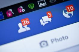 احذروا الدخول إلى المواقع الالكترونية من خلال حساباتكم على فيسبوك