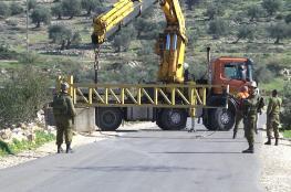 الاحتلال يغلق المدخل الرئيس للريف الغربي في بيت لحم