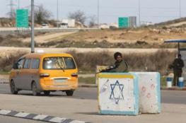 """مخطط """"اسرائيلي """" جديد لتطبيق الضم وبسط السيادة"""