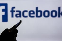 مسؤولون يهود كبار يقفون خلف اغلاق صفحات وحسابات فلسطينية على فيسبوك