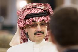 """عمرو اديب يشن هجوما غير مسبوق على الامير السعودي """"الوليد بن طلال """""""
