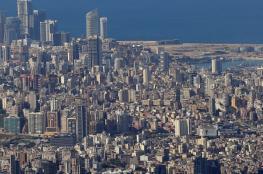 """حاكم مصرف لبنان يحذر من الانهيار الاقتصادي ويطالب بحل """"فوري """""""