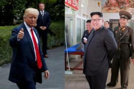 كوريا الشمالية : سنبذل جهوداً من اجل عقد قمة جديدة بين الزعيم وترامب