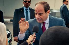 السيسي عن دعوات التظاهر: لا يمكن خداع المصريين ولا داعي للقلق