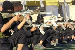 وكالة روسية تزعم امتلاك داعش معسكرات تدريب في السعودية