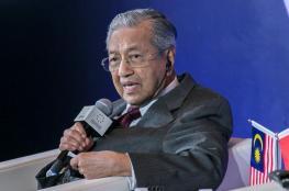 """ملك ماليزيا يقبل استقالة """"مهاتير محمد """""""