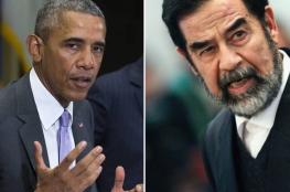 اوباما  قبل رحيله : أخطئنا حين اسقطنا نظام صدام حسين
