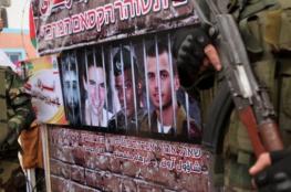 """حماس: """"إسرائيل"""" غير جادة للبدء بصفقة تبادل أسرى"""