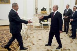 قمة روسية اسرائيلية في موسكو اليوم لبحث الأوضاع في سوريا