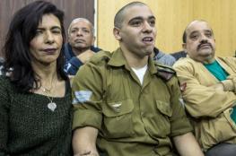 الاحتلال يقرر الافراج عن الجندي قاتل الشهيد الشريف بعد 60 يوما
