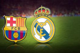 برشلونة ينوي ضم أحد نجوم ريال مدريد