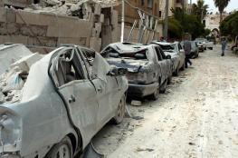 داعش يقتل 20 مدنياً سورياً في تفجير سيارة مفخخة
