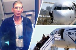 الطيران المصري : يجب عدم التعامل المباشر مع خاطفي الطائرات