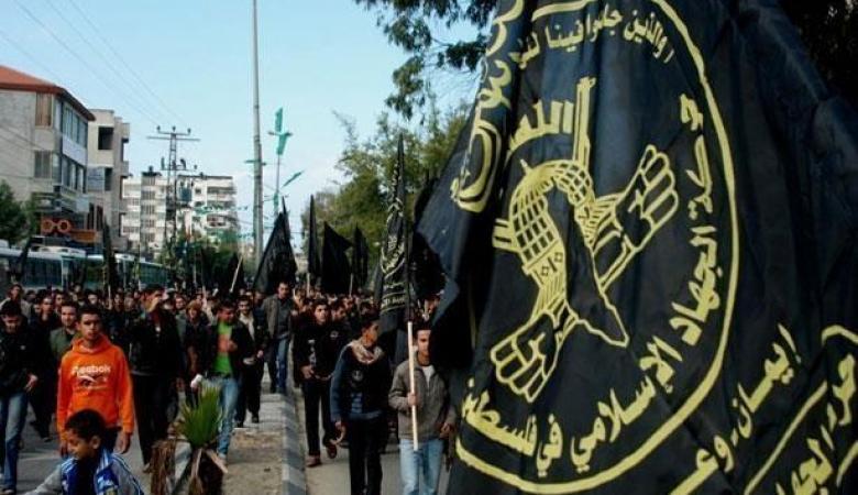 الجهاد الإسلامي تحذر الاحتلال من تكرار تصعيده بغزة
