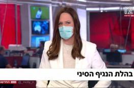 """مذيعة قناة اسرائيلية ترتدي كمامة : """"فيروس كورونا القاتل  قادم الينا """""""
