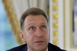 روسيا : نجاح ترمب مرهون بتعاونه معنا