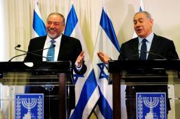 صحيفة إسرائيلية تتساءل : ماذا يريد ليبرمان من نتنياهو ؟
