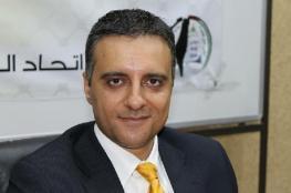 """""""فتح"""" تثمن تصويت حزب """"سيريزا"""" اليوناني الاعتراف بدولة فلسطين"""