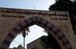 متحف قصر الباشا في غزة
