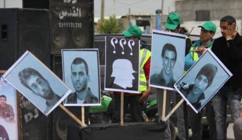 عائلات الأسرى الإسرائيليين ستنظم تظاهرة في بئر السبع