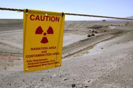 تسريب في اكبر مفاعل نووي بأميركا ..وواشنطن تعلن حالة الطوارئ