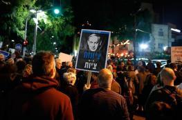 آلاف الاسرائيليين يتظاهرون ضد نتنياهو في تل أبيب والقدس