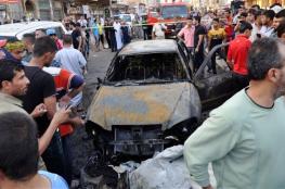 مقتل العشرات في تفجيرات بالعراق