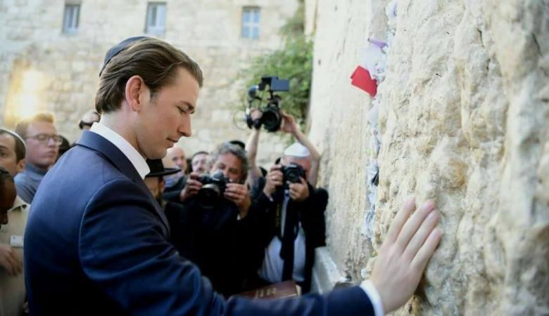 النمسا : لن نعترف بالقدس عاصمة لاسرائيل في الوقت الحالي