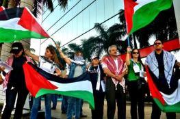 وقفة تضامن وإسناد لأسرانا في سجون الاحتلال في بيت لحم