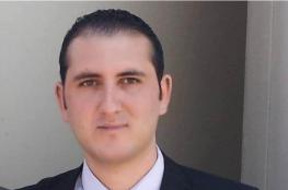 اميركا : مقتل طبيب فلسطيني بعملية سطو