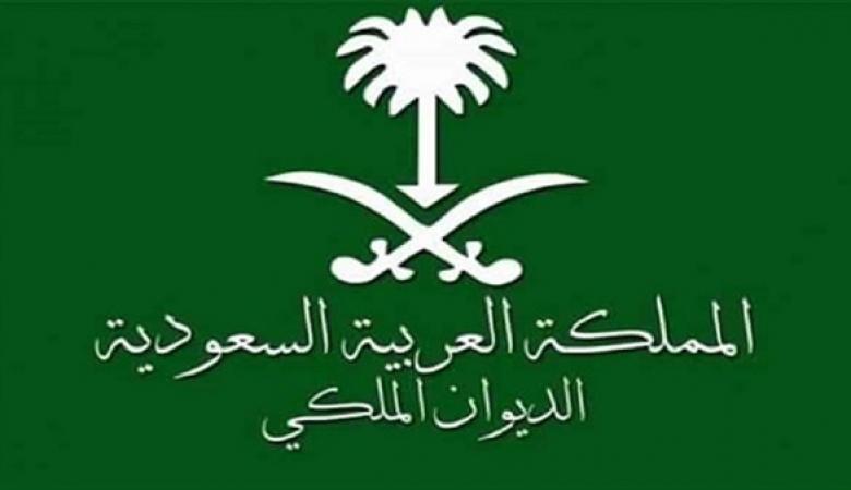"""السعودية تعلن وفاة الأمير """" سلمان بن تركي آل سعود """""""