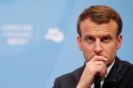 فرنسا: الحوار مستمر مع طهران بشأن النووي الايراني