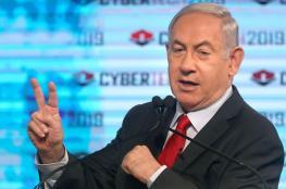 """نتنياهو : """"اسرائيل """" تحولت الى دولة عظمى"""