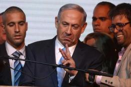 نتنياهو يهدد بحل حكومته