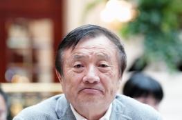 رئيس هوواي يعترف بتعرض شركته لخسائر كبيرة