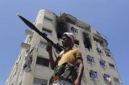 هدنة اليمن تدخل حيز التنفيذ لمدة 48 ساعة