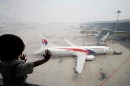 لغز الطائرة الماليزية.. أدلة جديدة تكشف الدولة المتورطة