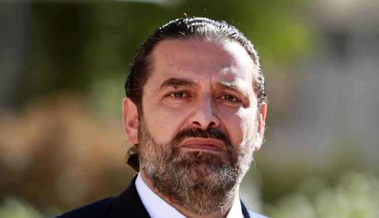 الحريري يُعلن خفض رواتب الوزراء والنواب بنسبة 50%