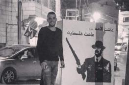 """التماس لاسترداد جثمان الشهيد """"الياس ياسين """" من سلفيت"""