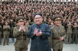 وزير خارجية اميركا : نستخدم عصا غليظة لكي تفهم كوريا الشمالية