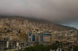 الطقس: أجواء غائمة وباردة وفرصة لسقوط أمطار خفيفة