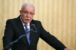 المالكي يدعو العلاقات بين فلسطين وصربيا