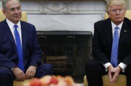 البيت الابيض : ترامب سيواصل النقاش مع نتنياهو بخصوص النشاط الاستيطاني