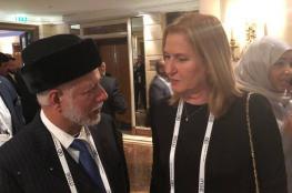 بعد لقائه نتنياهو... وزير خارجية عمان يلتقي تسيفي ليفني